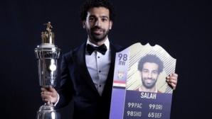 Очаквано: Салах избран за Играч на сезона във Висшата лига