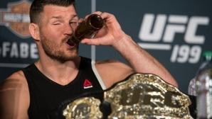 Вижте кого предлагат UFC за финален мач в кариерата на Биспинг