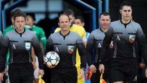 Определиха съдията за 1/2-финала между Левски и ЦСКА-София