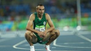 Южноафрикански рекордьор прекрати кариерата си