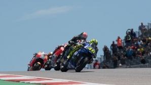 Валентино Роси се притеснява от формата на Honda през 2018 в MotoGP