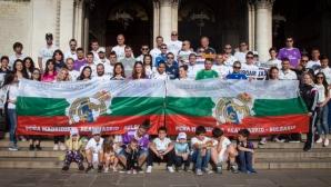 Българските фенове на Реал Мадрид се срещат на Национална сбирка в София