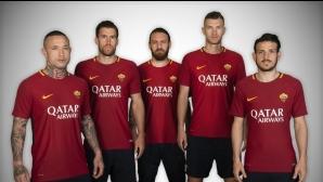 Qatar Airways стана глобален партньор на Рома