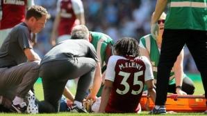 В Арсенал се надяват, че Елнени ще може да играе отново