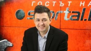 Шеф на Левски: Участието ни в евротурнирите е изключително важно