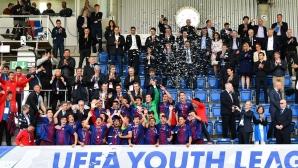 Барселона подчини Челси на финала на младежката Шампионска лига (видео)