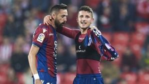 Леванте обърна Атлетик в Билбао и почти се спаси