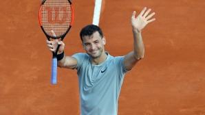 Отказ на Рубльов разчисти пътя на Григор до четвъртфиналите в Барселона