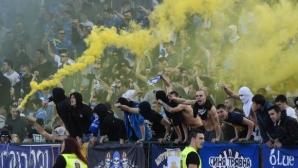 """""""Сините"""": Бъди до Левски! Да извървим заедно пътя до финала!"""