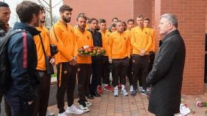 """Рома отдаде почит на загиналите на """"Хилзбъро"""""""