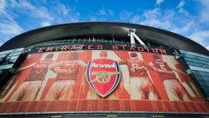 Арсенал ще предостави 50 милиона за селекция на новия мениджър