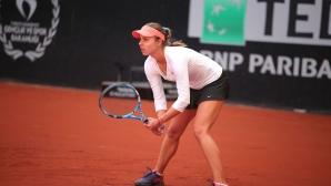 Виктория Томова преодоля първия кръг в Истанбул