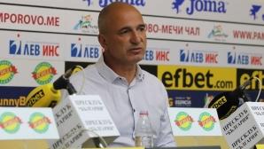 Юрий Алкалай: Балканското първенство в София е пример за световния бейзбол и софтбол