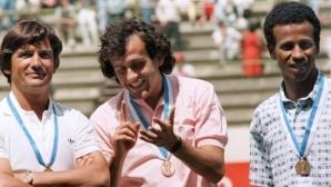Почина наставникът, извел Франция до третото място в Мексико'86