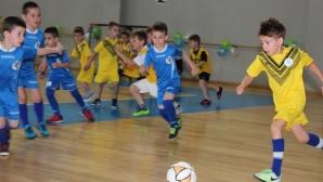 """83 детски отбора ще спорят за купата на """"Лъвчетата"""""""