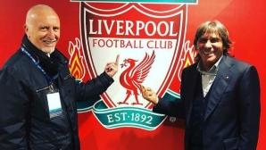 Стана скандал: легенди на Рома веят средни пръсти пред емблемата на Ливърпул