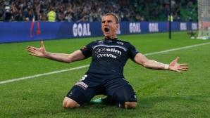 """Драма и емоции в истинска футболна фиеста - това е """"Домът на головете"""" (видео)"""