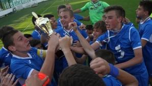 Левски взе купата на България след драма с ЦСКА-София при набор 2004 (видео+галерия)