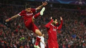 Луд, луд Ливърпул, феноменален Салах, 7 гола, но Рома се закачи за реванша (видео+галерия)