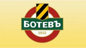 Ботев (Пд) поиска оставката на Йордан Сталев и извaждането на Станислав Ставров от съдийството