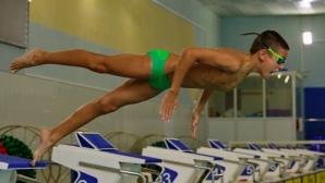 Над 600 плувци на Talent Cup в София