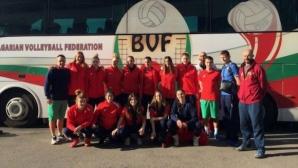 Волейболистките до 19 години заминаха за европейските квалификации в Гърция