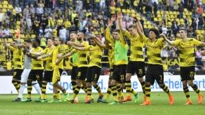 Трудният сезон на Дортмунд завършва с надежда