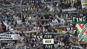Феновете на Юве искат среща с отбора