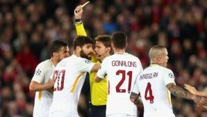 В Италия скочиха срещу съдийството на Ливърпул - Рома