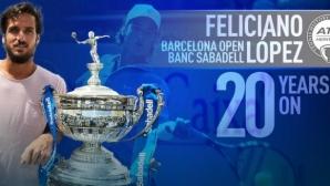 Фелисиано Лопес отбеляза 20 години в световния тур