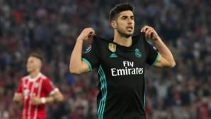 Байерн - Реал Мадрид 1:1, гледайте мача тук!