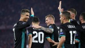 Реал Мадрид с историческа победа №150 в ШЛ