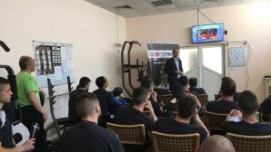 БФС с кампания за превенция на манипулирането на футболни срещи
