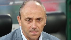 Черно море без седем футболисти за мача с Витоша