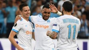 Марсилия - Залцбург 2:0 и греда за гостите, гледайте мача тук!