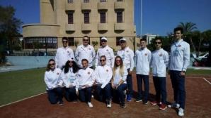 Два медала за България от Световните игри по таекуодно
