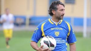Бивш дългогодишен играч на Киево пое тима