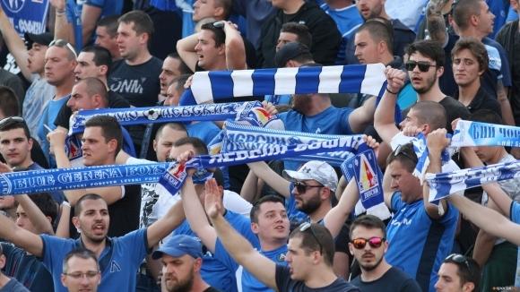 """Пуснаха допълнителни пропуски за Сектор """"В"""", 18 000 левскари вече с билет за финала"""