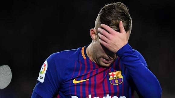 Забравените от Барселона