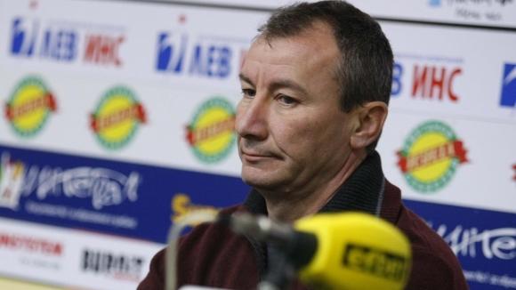 Стамен Белчев вече не е треньор на ЦСКА-София