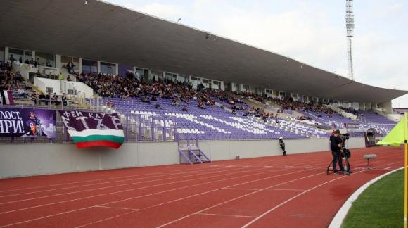 Финалът за аматьорската лига ще се играе в Търново