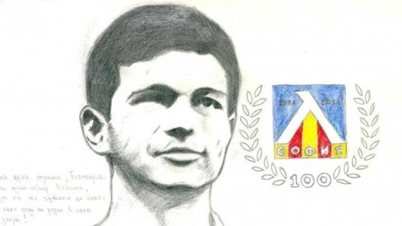 Феновете на Левски към Каракачанов: Колко струва БА? Искаме да наемем артилерията