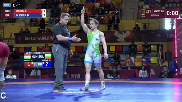 Браво! Още два финала за България от ЕП по борба!