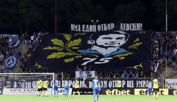 Левски потвърди, че ще играе с Бока в чест на Гунди
