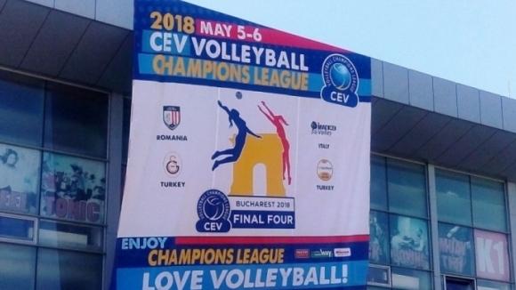 Четири българки в битка за титлата в Шампионската лига