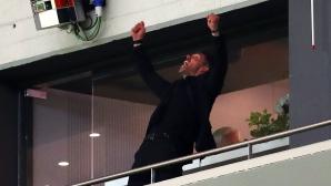 УЕФА удари солидно по Чоло Симеоне