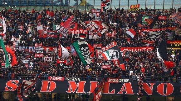 Тифозите на Милан подготвиха специални фланелки за Джиджи Буфон (снимка)