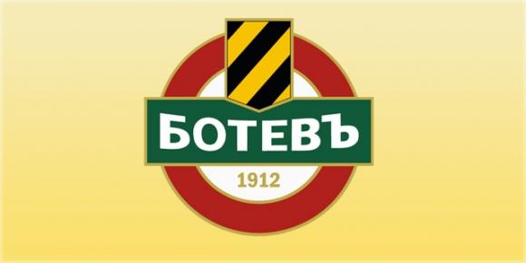Ботев обявява кастинг за набори 2010 и 2011