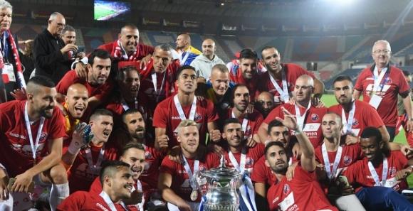 Четвърта купа на Израел в историята за Апоел (Хайфа)