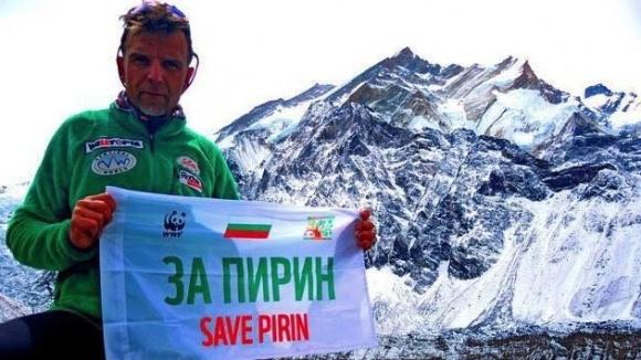 5 дни ще търсят Боян Петров